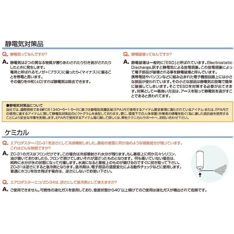 トラスコ(TRUSCO) なめたネジはずし工具セット5点 型式;TNNS-5|kougu-shop|15