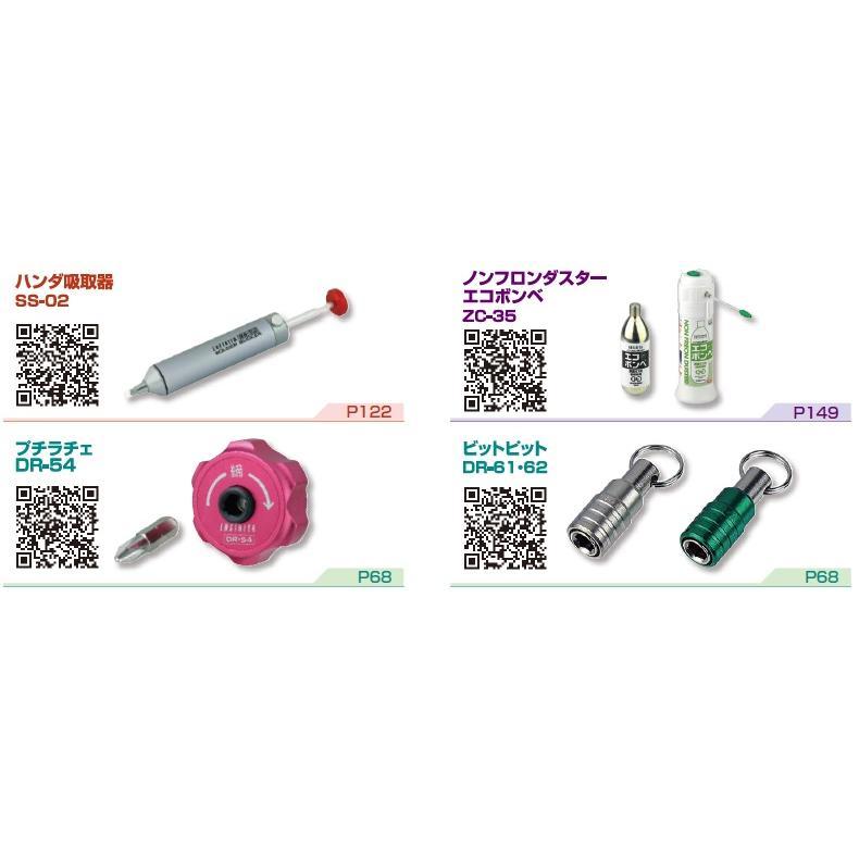 トラスコ(TRUSCO) なめたネジはずし工具セット5点 型式;TNNS-5|kougu-shop|17