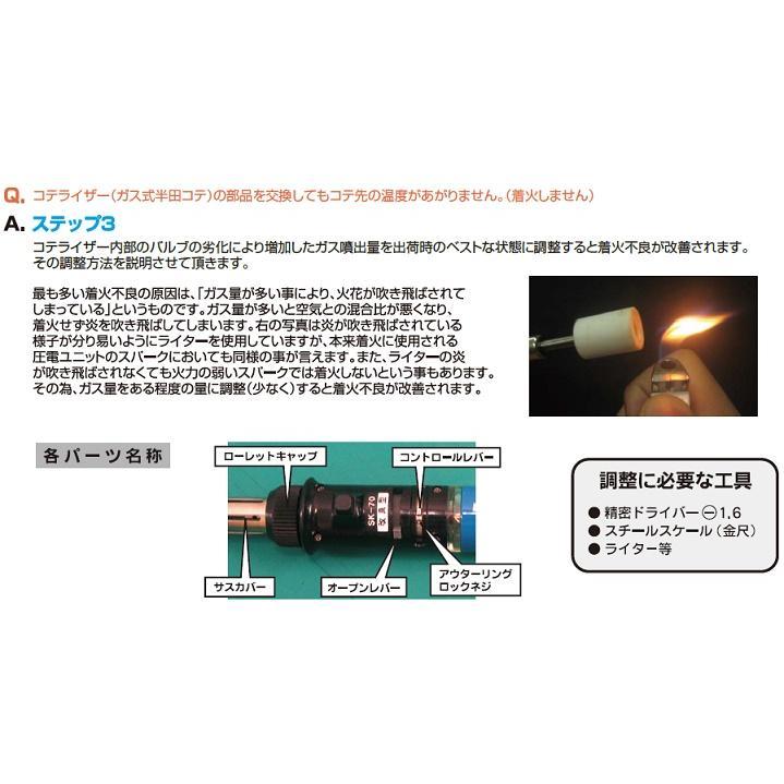 トラスコ(TRUSCO) スタンダード工具セット3点 型式;TSTS-3 kougu-shop 12