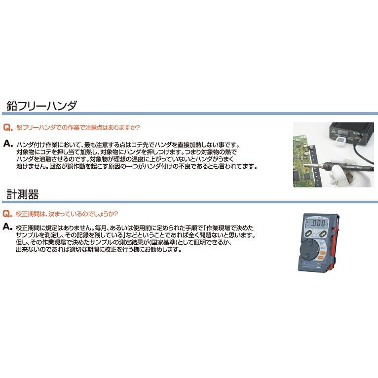 トラスコ(TRUSCO) スタンダード工具セット3点 型式;TSTS-3 kougu-shop 14