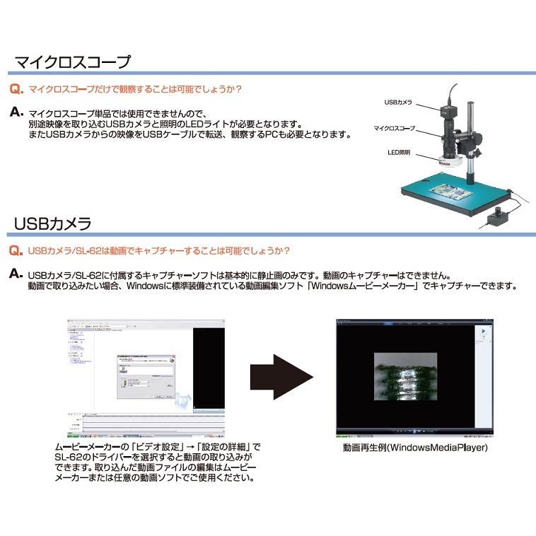 トラスコ(TRUSCO) スタンダード工具セット3点 型式;TSTS-3 kougu-shop 15