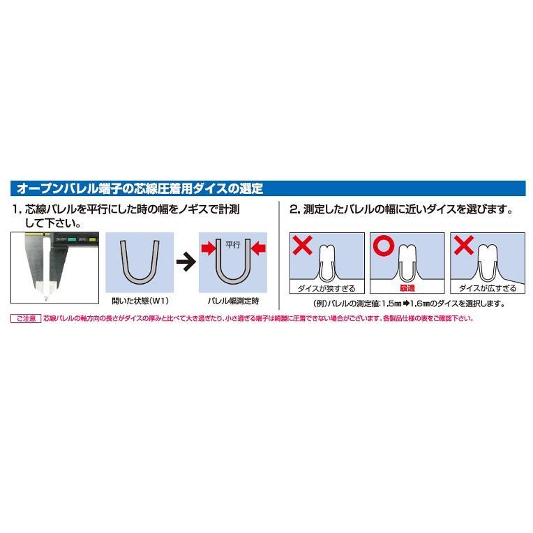 トラスコ(TRUSCO) スタンダード工具セット3点 型式;TSTS-3 kougu-shop 08