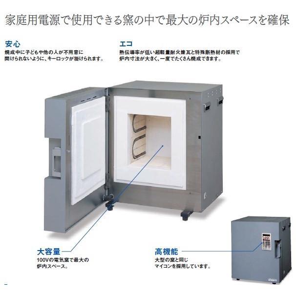 日本電産シンポ マイコン付小型電気窯 型式;DMT-01|kougu-shop|03
