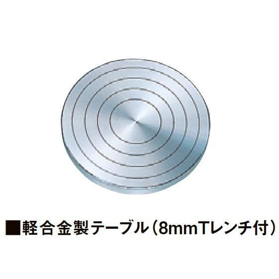 日本電産シンポ 軽合金製テーブル(8mmTレンチ付き)型式;KE-3 kougu-shop