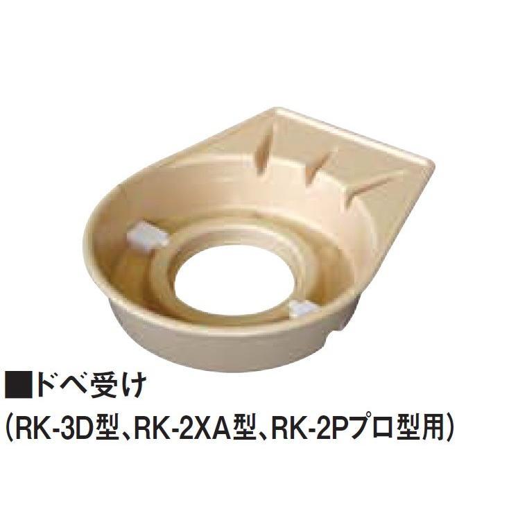 日本電産シンポ ドベ受け 型式;KE-51|kougu-shop