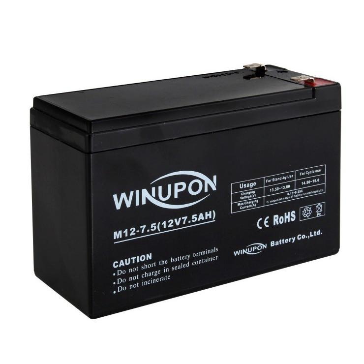 Sバッテリー12V7.5hコード付