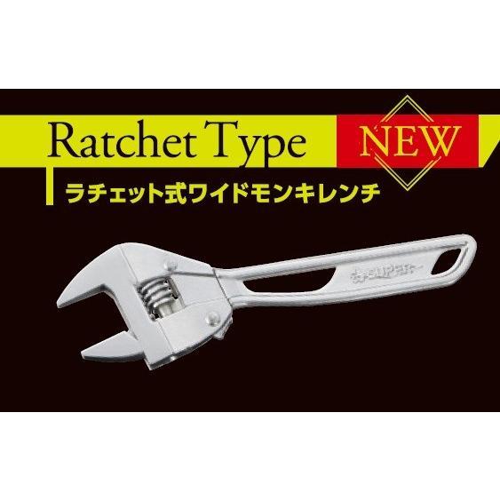 ラチェット式ワイルドモンキレンチMWRN30|kougu-shop