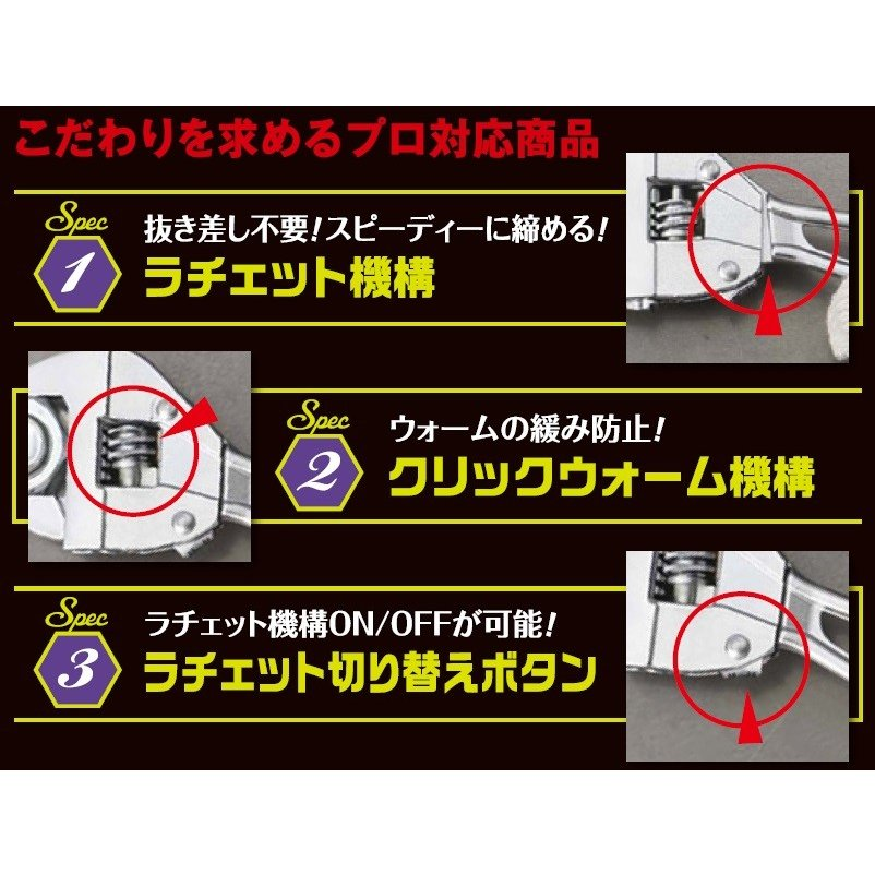 ラチェット式ワイルドモンキレンチMWRN30|kougu-shop|03