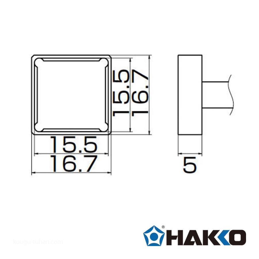 白光 T12-1207 こて先/PLCC15.5X15.5