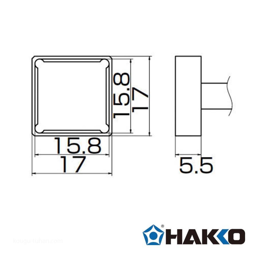 白光 T12-1208 こて先/PLCC15.8X15.8