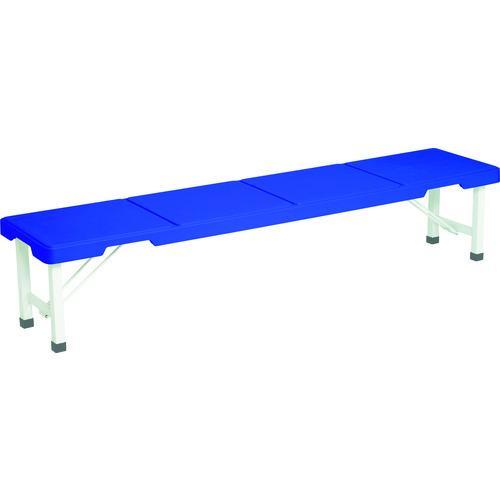 テラモト スタッキングブローベンチ1800ブルー (1台) 品番:BC-305-518-3 テラモト スタッキングブローベンチ1800ブルー (1台) 品番:BC-305-518-3