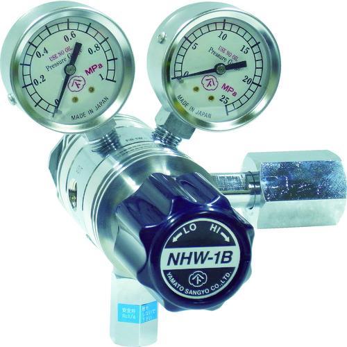 ヤマト 分析機用フィン付二段圧力調整器 NHW−1B (1個) 品番:NHW1BTRCCO2