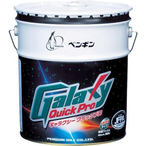 ペンギン ギャラクシー クイックプロ (1缶) 品番:6323