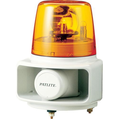 パトライト ラッパッパホーンスピーカー一体型 (1台) 品番:RT-200A-Y