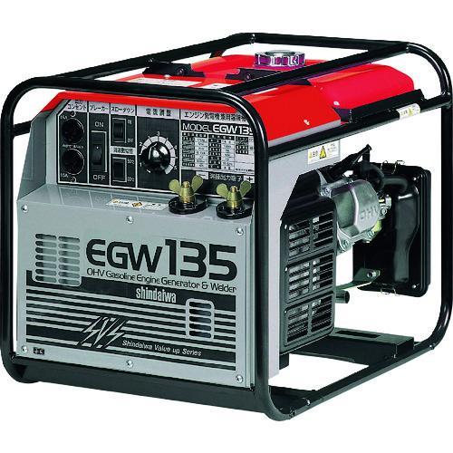 新ダイワ エンジン溶接機 135A (1台) 品番:EGW135
