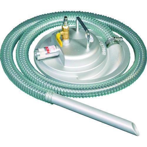 アクアシステム エア式掃除機 乾湿両用クリーナー(オープンペール缶用) (1台) 品番:APPQO550S