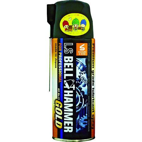 ベルハンマー 高級な 蔵 超極圧潤滑剤 LSベルハンマーゴールド スプレー420ml LSBH-G01