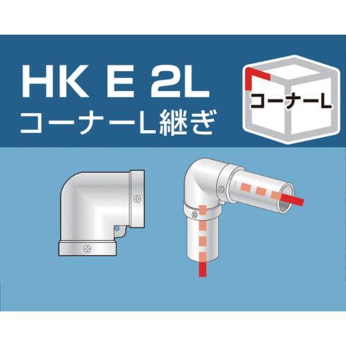 アルインコ 単管用パイプジョイント コーナーL継ぎ HKE2L≪代引不可≫ 超安い バーゲンセール