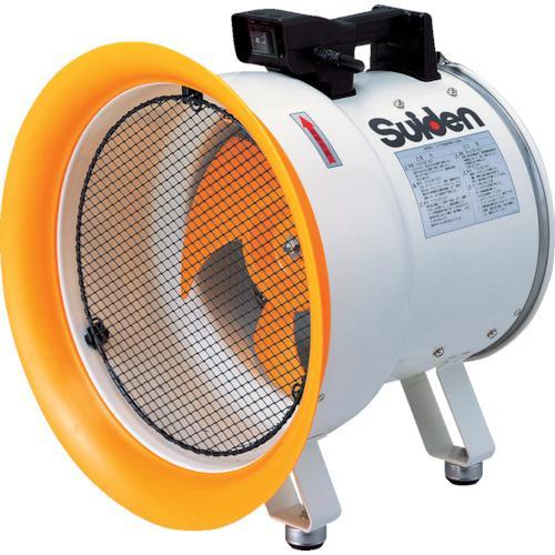スイデン 送風機(軸流ファン)ハネ300mm 単相100V 低騒音省エネ SJF-300L-1·代引不可·