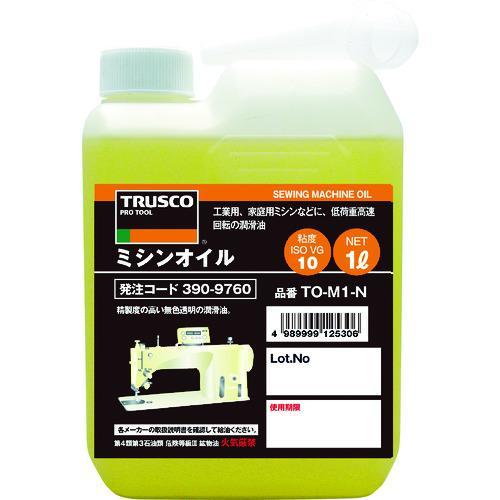 新登場 TRUSCO ミシンオイル1L TO-M1-N 高い素材