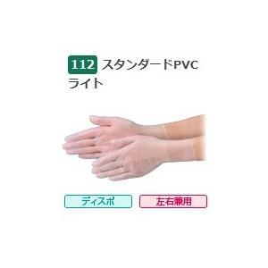 エブノ PVC手袋 No.112 LL 半透明 (100枚×30箱) スタンダードPVCライト