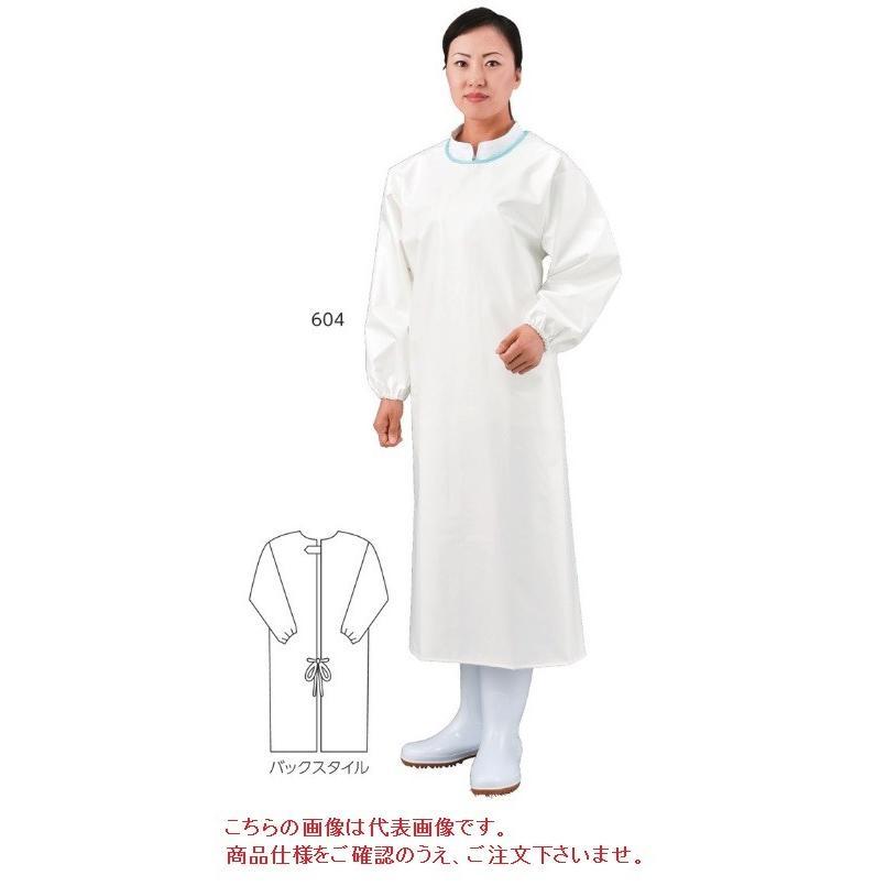 エブノ カッポウエプロン No.604 ブルー (30枚) 袖無