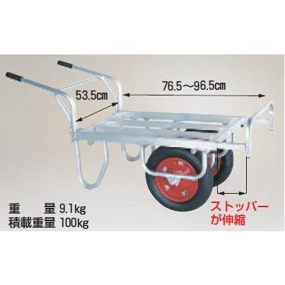 【直送品】 ハラックス (HARAX) コン助 アルミ製 平形2輪車(1輪車に付け替え可能タイプ) CN-45DW エアータイヤ(13X3T)