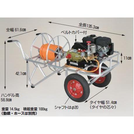 【直送品】 ハラックス (HARAX) 動噴カート 巻取器付動噴運搬台車 RK-1106