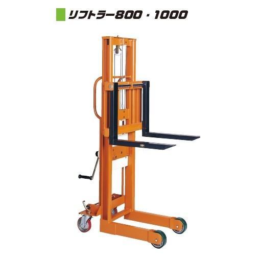 【ポイント15倍】 【直送品】 カントー ワイヤーロープ手動巻取式リフター   リフトラー800 (liftrer-800) 【特大・送料別】