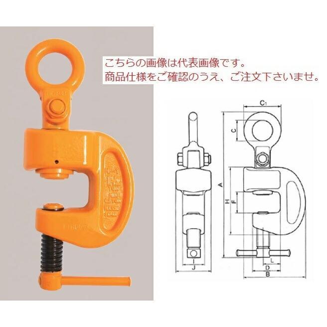 【ポイント15倍】 三木ネツレン 引張クランプ HP-Y型1 1/2TON (C2350)