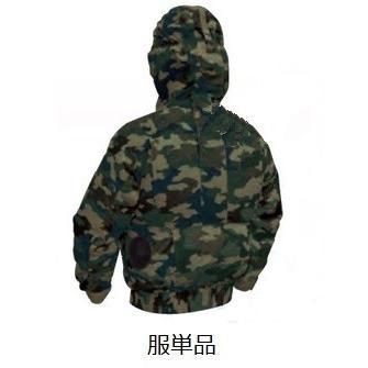 【ポイント15倍】 【直送品】 空調服 【服のみ】 NB-102 迷彩グリーン 4Lサイズ (迷彩・チタン・フード)