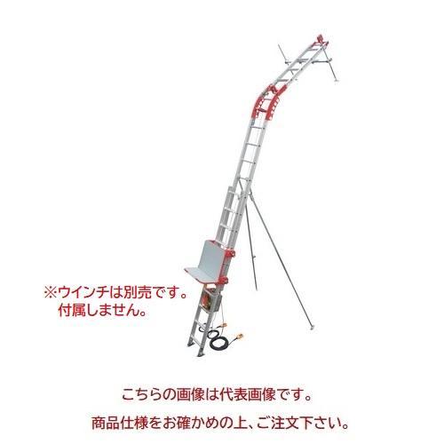 【P15倍】 【直送品】 ユニパー パワーコメット UP103P-H-2F レールセット 2階用 (※ウインチ無し) (103-00-007) 標準セット 《荷揚げ機》 【大型】