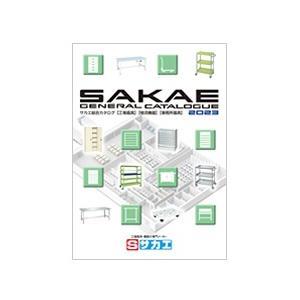 【P15倍】 【直送品】 サカエ (SAKAE) 超重量作業台KWCタイプ(ハンドル昇降移動式) KWCF-89B (033654) 《作業台》 【大型】
