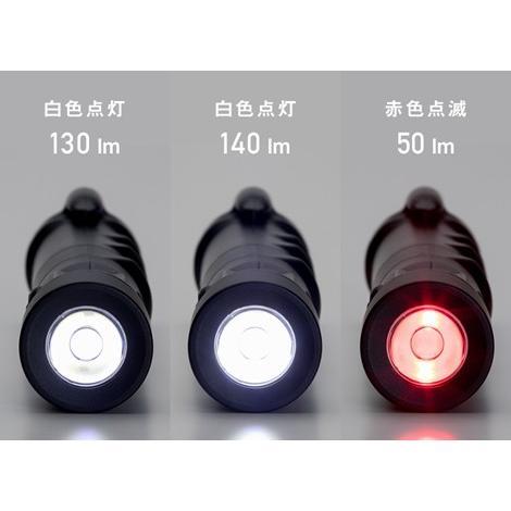 災害・緊急時に大活躍のLEDライト!(スマホ充電器としても)1つ持っていれば安心・安全なアイテム!【AUTOWITH・オートウィズ】|koumei-dream|06