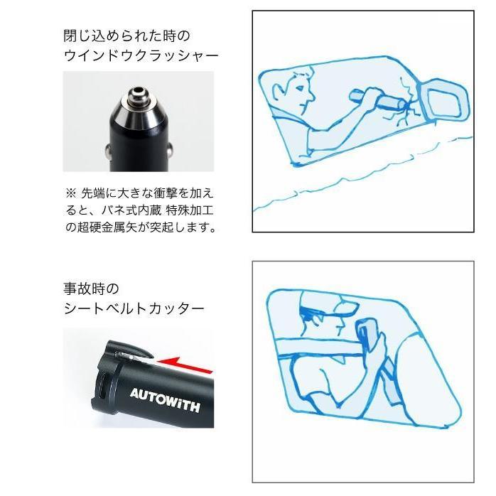 災害・緊急時に大活躍のLEDライト!(スマホ充電器としても)1つ持っていれば安心・安全なアイテム!【AUTOWITH・オートウィズ】|koumei-dream|09