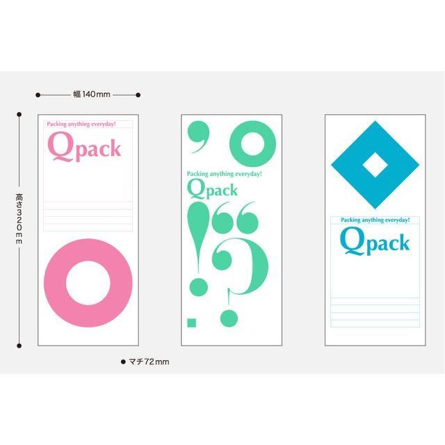 「便利なプチビニール袋」 おむつ入れとして・ペットのお散歩etc・使い方は無限大!! 【Qpack・キューパック】3パッケージ|koumei-dream|05