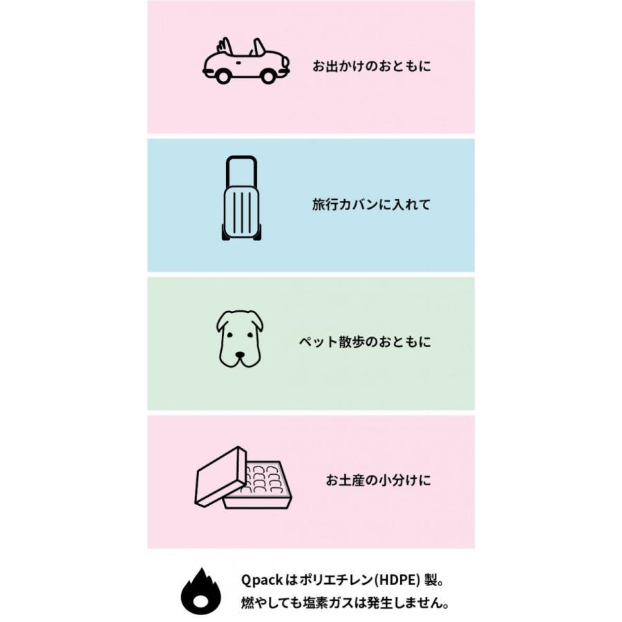 「便利なプチビニール袋」 おむつ入れとして・ペットのお散歩etc・使い方は無限大!! 【Qpack・キューパック】3パッケージ|koumei-dream|06