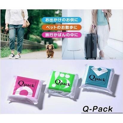 「便利なプチビニール袋」 おむつ入れとして・ペットのお散歩etc・使い方は無限大!! 【Qpack・キューパック】3パッケージ|koumei-dream|09