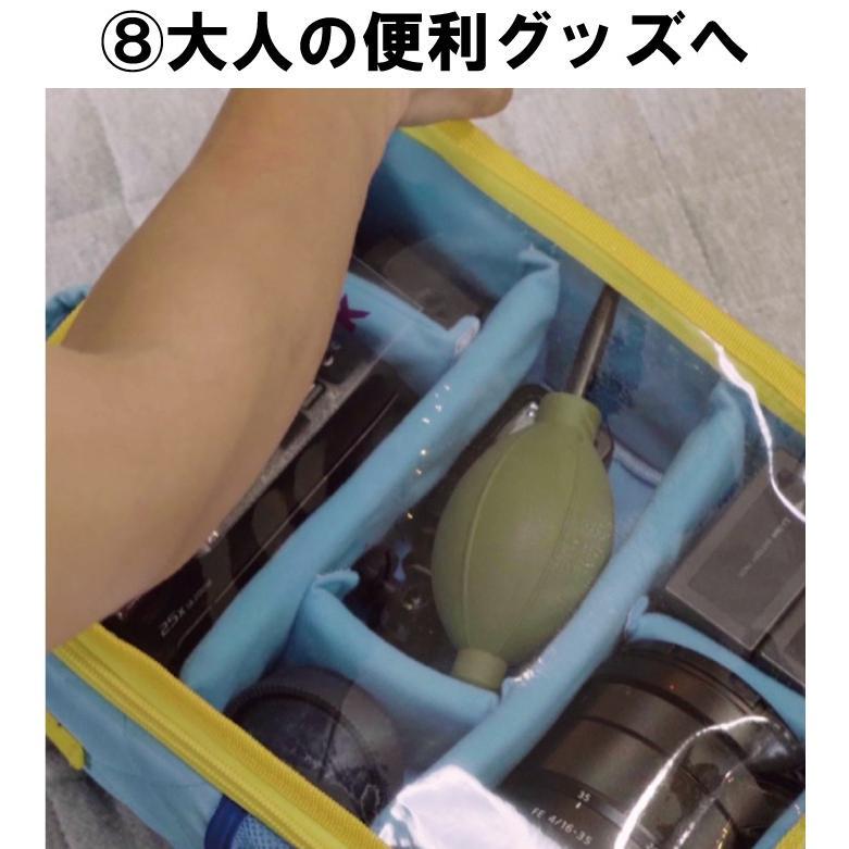 キッズバッグ カワイイ 便利 Newアイテム 3way リュックサック ショルダ― 通園 ドライブ【ZACZACK・ザクザック】|koumei-dream|09