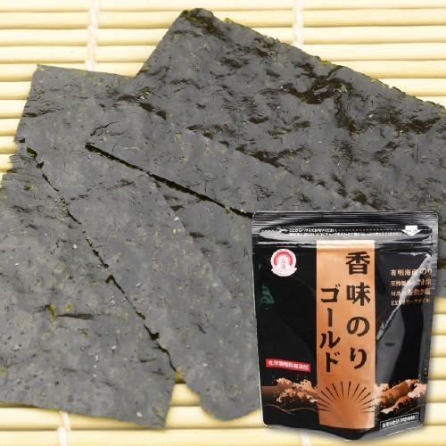 香味のり ゴールド【8切40枚】|koumi-norishop