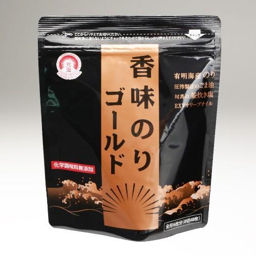 香味のり ゴールド【8切40枚】|koumi-norishop|02