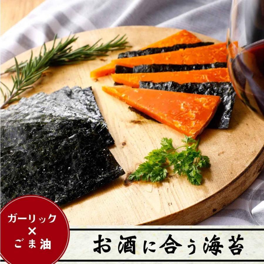香味のり ゴールド【8切40枚】|koumi-norishop|04