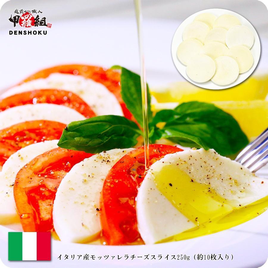 モッツァレラ チーズ 保存