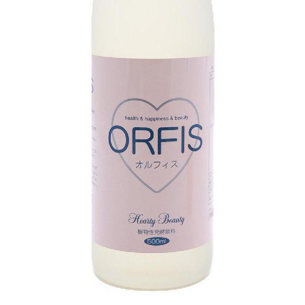 プレミアム生酵素ジュース オルフィス|kouso|03