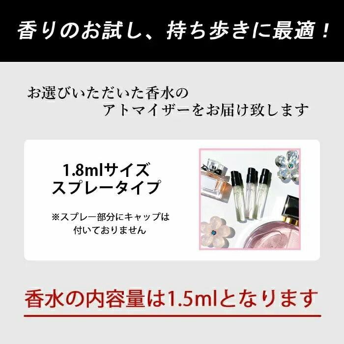 香水 クロエ CHLOE クロエ ノマド オードトワレ1.5ml アトマイザー お試し レディース 人気 ミニ 【メール便送料無料】|kousui-kan|02