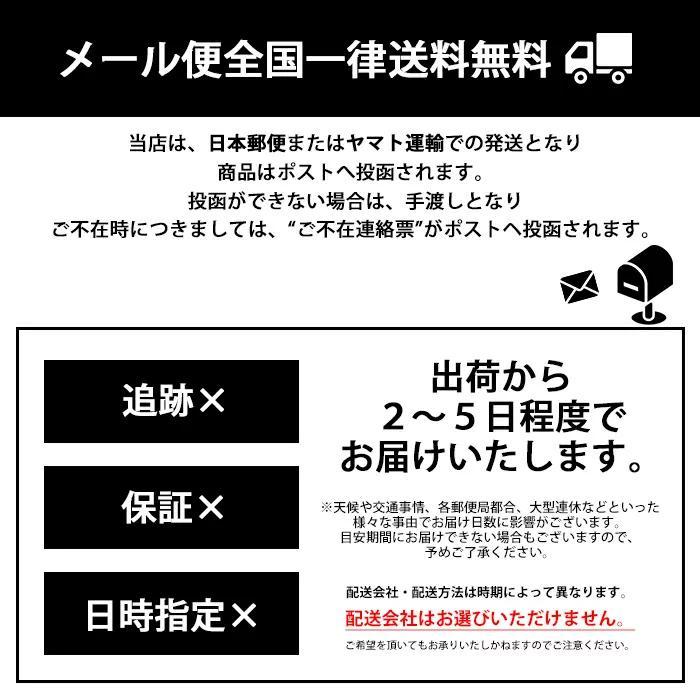香水 クロエ CHLOE クロエ ノマド オードトワレ1.5ml アトマイザー お試し レディース 人気 ミニ 【メール便送料無料】|kousui-kan|03