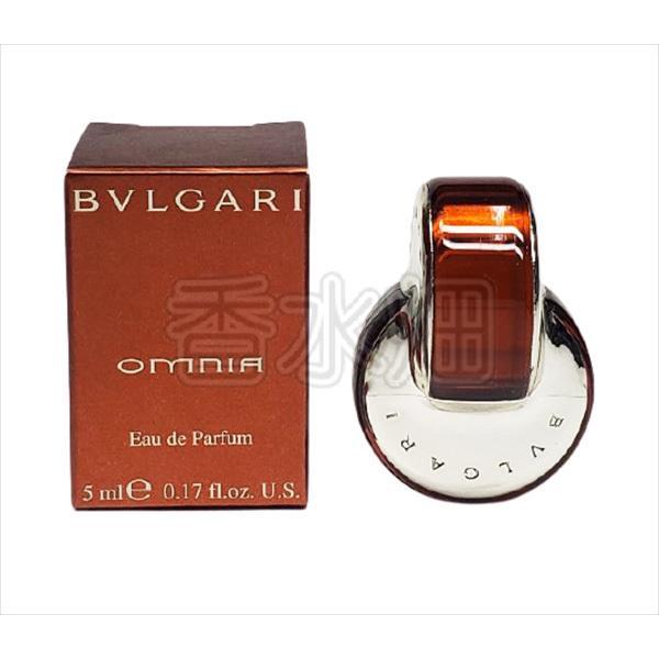 ブルガリ オムニア EDP BT 5ml 香水 フレグランス 箱ダメージ有り|kousuibatake1