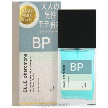 ブルーフェロモン BLUE pheromone ブルーフェロモン 50ml EDP SP パッケージ混在 fs 【香水】【あすつく】 kousuimonogatari-ys