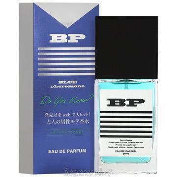 ブルーフェロモン BLUE pheromone ブルーフェロモン 50ml EDP SP パッケージ混在 fs 【香水】【あすつく】 kousuimonogatari-ys 02