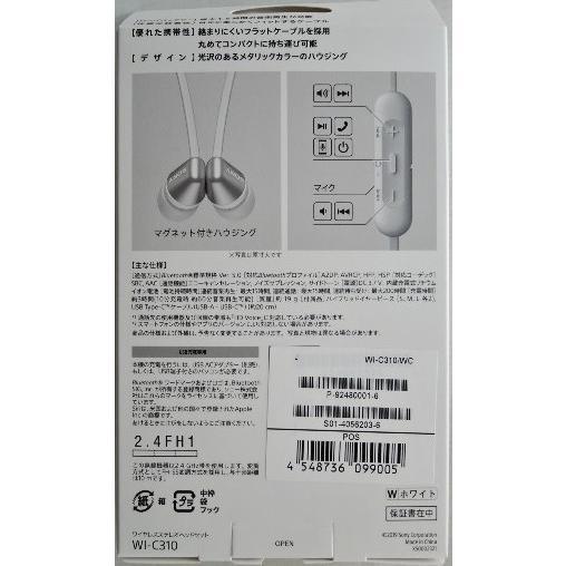 ソニー ワイヤレス ステレオヘッドセット WI−C310WC 白|kouyou-d|02